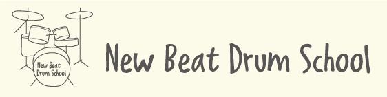 奈良のドラム教室|ニュービートドラムスクール|奈良・京都・大阪近郊のドラム教室